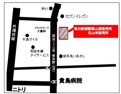 瓢箪山南販売所.jpgのサムネイル画像